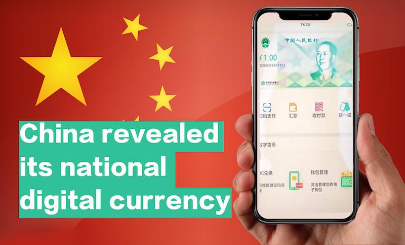 Image introducing digital yuan