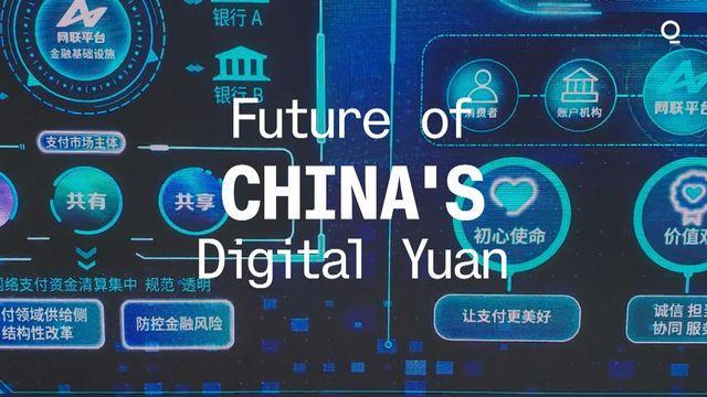 Image signaling digital yuan prospects